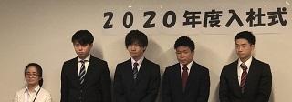 2020年入社式-2